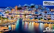 Почивка на остров Крит! 7 нощувки със закуски в Хотел Minoas + самолетен билет, летищни такси, багаж и трансфери, от Солвекс