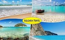 Почивка до остров Лефкада, Гърция. 5 нощувки на човек със закуски и вечери + транспорт от ТА България Травъл