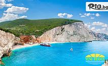 Почивка на остров Лефкада - изумрудения остров! 5 нощувки със закуски + автобусен транспорт, от Вени Травел