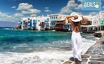 Почивка на остров Миконос - перлата на Цикладите! 4 нощувки със закуски, самолетен билет, салонен багаж и трансфер