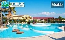 Почивка на остров Сардиния! 7 нощувки на база Soft All Inclusive, плюс самолетен билет