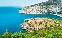 Почивка на остров Тасос, Гърция. 5 нощувки на човек със закуски и вечери + транспорт и PCR тест от ТА България Травъл