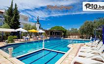 Почивка на остров Тасос, Гърция през Август и Септември! 5 нощувки със закуски и вечери в Astris Sun Hotel + басейн, от Теско груп