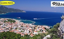 Почивка на остров Тасос през Октомври! 4 нощувки със закуски и вечери + транспорт и безплатен PCR тест, от Bulgaria Travel