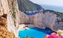 Почивка на остров Закинтос, Гърция, през август и септември! Самолетен билет + 7 нощувки на човек на база All inclusive в хотел Poseidon Beach 3*, Лаганас !
