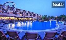 Почивка в Оздере, Турция! 5 нощувки на база All Inclusive в Club Yalı Hotel & Resort 5*