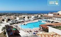 Почивка в Пафос, o. Кипър, през май или юни! 5 нощувки в студия в Club St George Resort 3*, самолетен билет и трансфери!