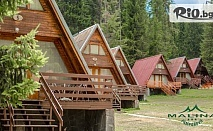 Почивка в Пампорово от Април до средата на Юли! 1 или 3 нощувки във вила за до четирима души, от Вилно селище Малина