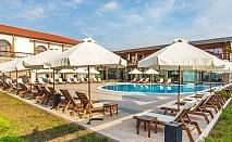 Почивка в Панагюрище. 2 или 3 нощувки със закуски за двама + 2 басейна, СПА зона и посещение на културно исторически обекти от Хотел Каменград