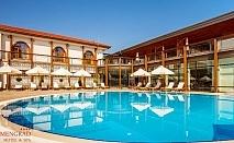 Почивка в Панагюрище. 4 или 5 нощувки със закуски за двама + 2 басейна, СПА зона, винен тур и посещение на културно исторически обекти от Хотел Каменград