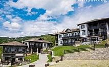 Почивка с панорамна гледка към Родопите. Нощувка, закуска и вечеря в Хотел Лещен, с. Лещен