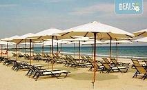 Почивка в Паралия Катерини, Гърция, с Комфорт Травел! 5 нощувки със закуски в хотел Poseidon 3* и транспорт