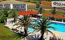 Почивка в Паралия Катерини, Гърция! 5 нощувки със закуски и вечери в Iris Hotel Siviri 3*+ и басейн, от Теско груп