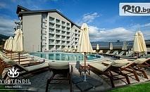 Почивка в Парк Хотел Кюстендил! Нощувка със закуска + външен минерален басейн, сауна, парна баня и джакузи