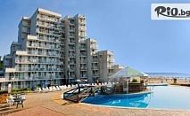 Почивка на първа линия в Албена! Нощувка на база All Inclusive + чадър и шезлонг на плажа, от Хотел Елица 3*