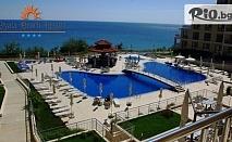 Почивка на първа линия в Бяла през цялото лято! All Inclusive нощувка + басейн, чадър и шезлонг на плажа, от Комплекс Бяла Бийч Ризорт 4*