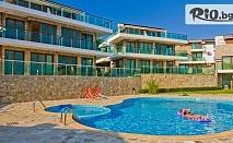 Почивка на първа линия в местността Буджака в Созопол! Нощувка в луксозен апартамент + басейн, шезлонг и чадър, от Комплекс Панорама Бей 3*