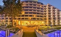 Почивка на първа линия в перлата на Албена - хотел Парадайс Блу *****! Нощувка със закуска и вечеря + частен плаж с чадър и шезлонг + детски басейн с водни атракции + анимация!!!