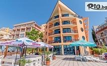 Почивка на първа линия на плажа в Несебър! Нощувка със закуска + шезлонг и чадър на слънчевата тераса пред хотела, от Хотел Евридика