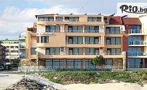 Почивка на първа линия на плажа в Равда - 5 или 7 нощувки със закуски и вечери в стая с изглед море, от Хотел Блян