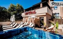 Почивка в Павел баня до края на Август! Нощувки със закуска + релакс зона с минерален басейн, от Хотел Централ