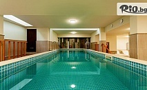 Почивка в Павел баня! Нощувка за двама със закуска + СПА и топъл басейн, от Хотел Алиса