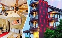 Почивка в Павел Баня в НОВООТКРИТИЯ хотел Алиса! Нощувка със закуска на цени от 32 лв.