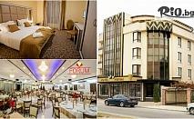 Почивка в Пазарджик до края на Февруари! Нощувка със закуска и вечеря /по избор/, от Хотел Форум 3*