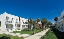 Почивка в PETUNYA BEACH RESORT 4*, Бодрум, Турция 2021. Чартърен полет от София + 7 нощувки на човек на база All Inclusive!
