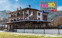 Почивка в Пирин Планина - Нощувка на човек със закуска и вечеря + Ползване на Сауна, Парна баня и Джакузи в хотел Ментор Ризорт, с. Гайтаниново, за 36 лв. на човек!