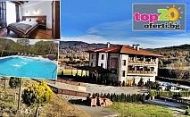 Почивка в Пирин Планина - Нощувка със закуска + Ползване на Открит Сезонен басейн и СПА в хотел Ментор Ризорт, с. Гайтаниново, за 28.70 лв. на човек
