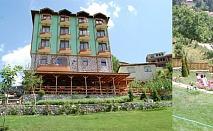 Почивка на планина в Борово, до Кръстова гора! 2 или 3 нощувки, закуски, вечери, СПА, планински бегач в хотел Варненци!