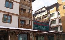Почивка на планина! Нощувка + закуска + сауна + джакузи + закрит басейн + парна баня на ТОП цена в Спа Хотел Емералд,Банско!