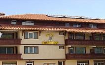 Почивка на планина! 2 нощувки + 2 закуски + ски гардероб на ТОП цена в Hotel Bariakov,Банско!