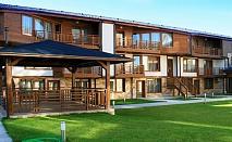 Почивка на планина + СПА глезотии! Нощувка в студио + закуска и СПА пакет + ски гардероб + трансфер до лифта на ТОП цена в Апарт Хотел Адеона Ски &Спа!