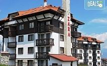 Почивка в планината! Нощувка със закуска и вечеря в хотелски комплекс Зара 4* в Банско, ползване на релакс център - вътрешен басейн с детски сектор, сауна, парна баня и джакузи