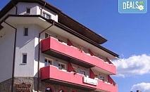 Почивка в планината! 1 нощувка със закуска и вечеря в семеен хотел Белона 2* в Чепеларе, безплатно за дете до 5.99г.