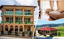 Почивка в Планината! 1 или 2 нощувки със закуски и вечери в хотел Елеганс, с. Борино