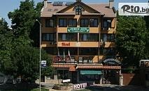 Почивка в Пловдив до края на Август! Нощувка със закуска /по избор/, от Хотел Никол 3*