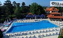 Почивка в Пловдив през Октомври и Ноември! Нощувка и възможност за закуска + сауна и парна баня, от Комплекс Острова