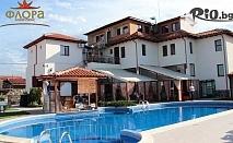 Почивка в полите на Родопите! Нощувка за до 10 човека + релакс зона с външен басейн и джакузи, от Къщи за гости Флора, с. Паталеница