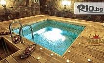 Почивка в полите на Родопите през Май! Нощувка със закуска + закрит басейн и СПА център, от Комплекс Флора