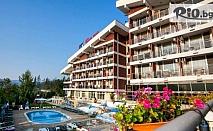 Почивка в полите на Стара планина! 3, 5 или 7 нощувки за ДВАМА със закуски и вечери + басейни, шезлонг, чадър и СПА, от Хотелски комплекс Релакс КООП