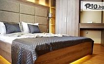 Почивка в Поморие до края на Октомври! Нощувка за до четирима в апартамент, от Апартаменти Палас Делукс