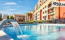 Почивка в Поморие! Нощувка на база Ultra All Inclusive + външен и вътрешен басейн, мултифункционално игрище, амфитеатър и анимация, от Феста Виа Понтика