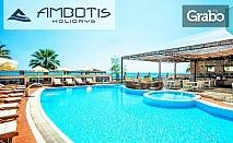 Почивка в Посиди, Халкидики! 5 нощувки със закуски и вечери за двама възрастни с до 2 деца в Xenios Possidi Paradise 4*