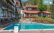 Почивка през април в семеен хотел Алфаризорт 3* в село Чифлик! Нощувка със закуска и вечеря, ползване на външен минерален басейн и релакс зона