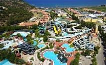 Почивка през август и септември в AQUA FANTASY AQUAPARK HOTEL & SPA 5*, Кушадасъ, Турция. Чартърен полет от София + 7 нощувки на човек на база All Inclusive!