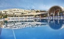 Почивка през август и септември в хотел Yasmin Bodrum Resort & Spa 5*, Бодрум, Турция. Чартърен полет от София + 7 нощувки на човек на база Ultra All Inclusive!