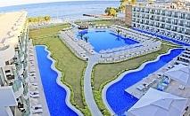 Почивка през август и септември в хотел Kairaba Bodrum Princess & Spa 5*, Бодрум, Турция. Чартърен полет от София + 7 нощувки на човек на база Ultra All Inclusive!